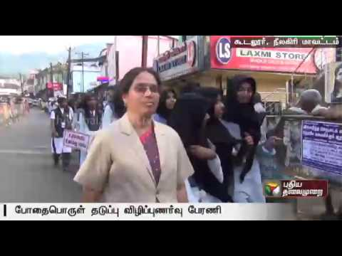Rally by school students to create awareness against illicit liquor and drugs