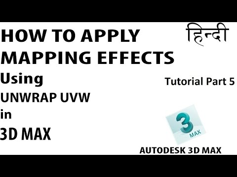 How to Apply Mapping Effects Using Unwrap UVW in 3D Max  | 3D Modeling Tutorial Part 5 | Hindi