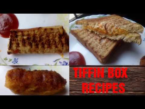 Tiffin box recipes tamil|Snacks recipes for lunch box episode 4