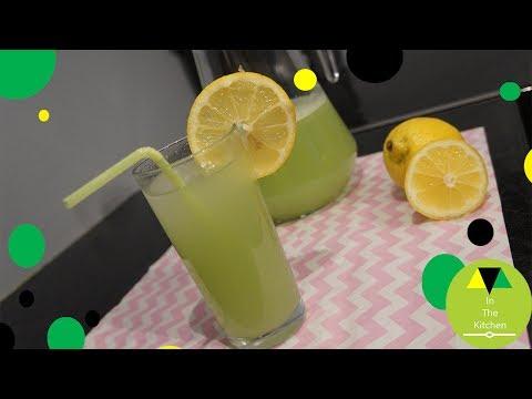 Cucumber juice (Re-upload)