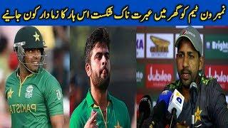 Sl Beat Pakistan in First T20 2019   Pakistan vs Sl First t20