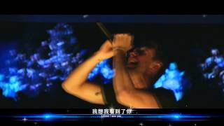 Coldplay  酷玩樂團 - A Sky Full Of Stars  繁星 (Official 高畫質 HD 現場演出Live)