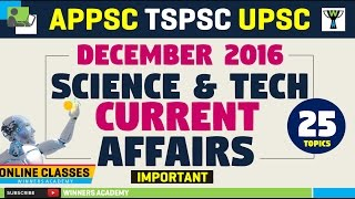 CURRENT AFFAIRS DEC 2016 : SCIENCE AND TECHNOLOGY