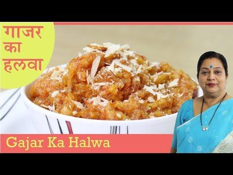 Gajar Ka Halwa Recipe In Hindi | गाजर का हलवा | Quick Indian Sweet Dessert | Archana | Tasty Safar
