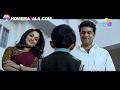 Aakashvani Malayalam Full Movie