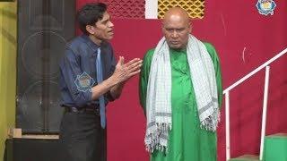 Akram Udas and Goshi 2 with Zulfi Stage Drama 2019 - Full Comedy Clip 2019