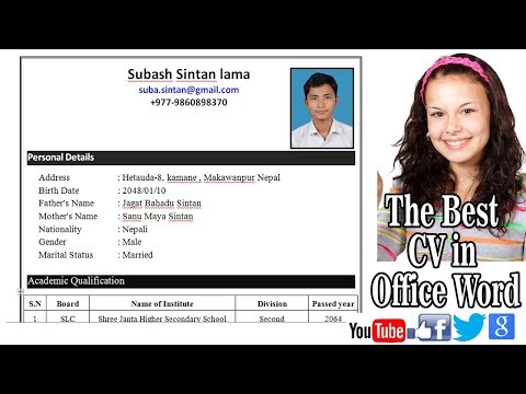 How to make CV in word ।। How to write a resume / CV with Microsoft Word ।।