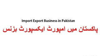 S  # 1 introduction of Export Documentation / #importexport
