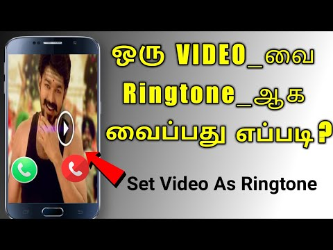 How To Set Video As Rigntone In Mobile