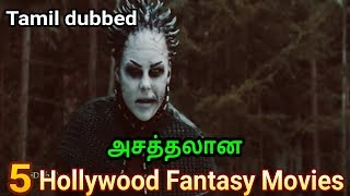 snakes on a plane tamil dubbed movie free download
