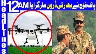 Pakistan Army downs Indian Spy drone along LoC - Headlines 12 AM - 7 March 2018 - Dunya News