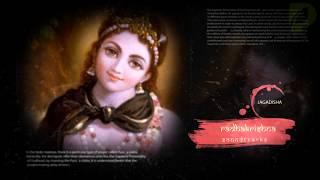 sad flute ringtone of radha krishna serial