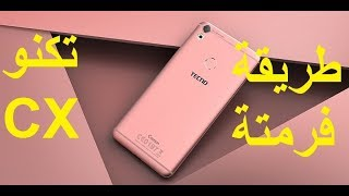How to hard reset TECNO CAMON CX &CX Air - PakVim net HD Vdieos Portal