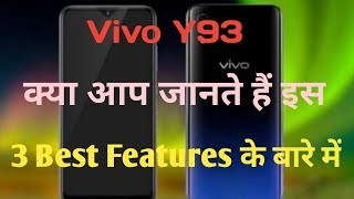 How to hide images,videos in VIVO hidden feature (without