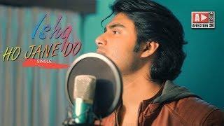 Ishq Ho Jane Do | Raj Barman ft. Chandra-Surya (Original Song) | Affection Music Records