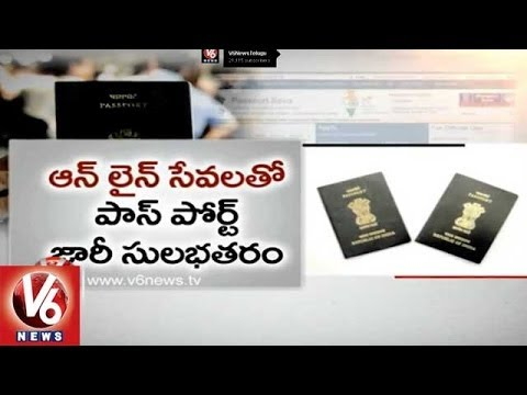 E-Passports Likely to be Introduced Next Year - Hyderabad