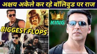 Akshay Kumar vs High Budget Movies, Saaho, Salman, Aamir, Shahrukh सब हुए flop, सिर्फ Akshay राज