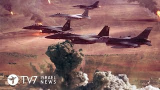 Israel reportedly strikes an Iranian missile-silo in Syria - 25.5.18 TV7 Israel News