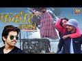 Download Faqeer Banale   Masoom Sharma , Sonika Singh  Prince Maan , Snkr   New Haryanvi Song 2019   Bm Beats MP3,3GP,MP4