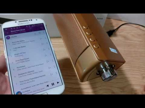 How to play music from smart phone to a wireless sound bar