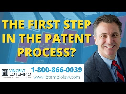 The First Step in the Patent Process? - What Does A Patent Protect? - Inventor FAQ - Ask An Attorney