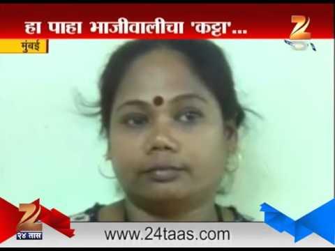 Mumbai Vegetable Seller Sells Guns And Ammunication
