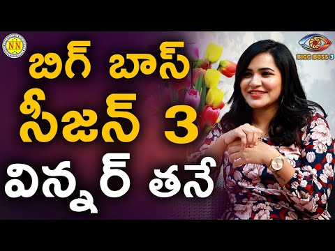 Xxx Mp4 Coffee With Common Man 3 Bigg Boss Contestant Ashu Reddy Exclusive Interview NN TV 3gp Sex