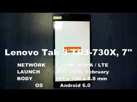 Reset Lenovo TAB3 - TB3 730X, unlock pattern, password reset