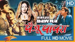 Baiju Bawra Hindi Full Movie HD || Meena Kumari, Bharat Bhushan || Eagle Hindi Movies