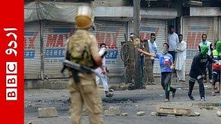 Violent turmoil in Kashmir.BBC Urdu