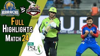 Full Highlights | Lahore Qalandars Vs Karachi Kings  | Match 24 | 11 March | HBL PSL 2018