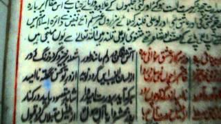 Chilla Gah Hazrat Bu Ali Qalander -The Interior.MOV
