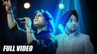 Deedar | Shafqat Amanat Ali | Northern Lights | Full Video