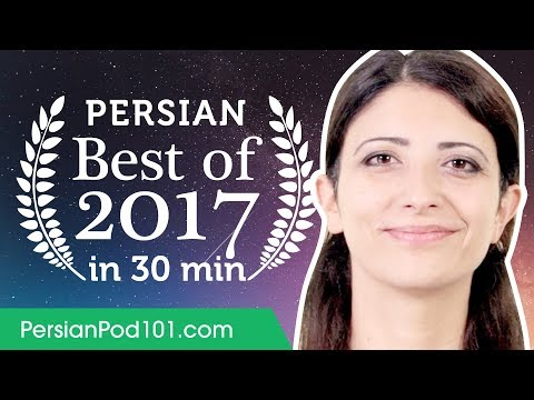 Learn Persian in 30 minutes - The Best of 2017