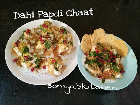 Dahi Papdi (papri) Chaat Recipe With Step By Step/Indian Street Food Recipe By somyaskitchen#292