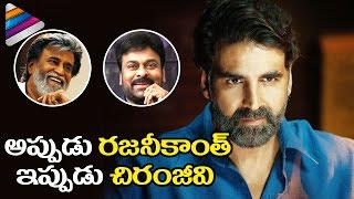 Chiranjeevi and Akshay Kumar Multi Starrer Movie Confirmed | Chiranjeevi 151st Movie | Ram Charan