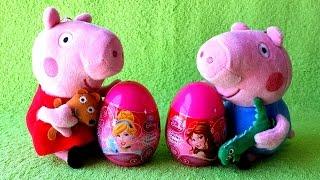 пепе свинка мультики смотреть онлайн без остановки новые серии