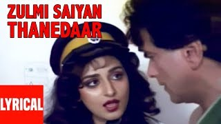 Zulmi Saiyan Thanedaar Lyrical Video | Thanedaar | Asha Bhosle | Sanjay Dutt, Madhuri Dixit