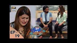 Shadi Mubarak Ho Episode 19 - 2nd November 2017 - ARY Digital Drama
