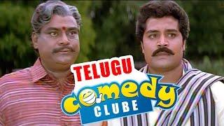 Kota Srinivasa Rao Jabardasth Telugu Comedy Back 2 Back Comedy Scenes    Telugu Comedy Club 2017