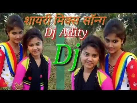 Xxx Mp4 Hindi Gana DJ Remix 3gp Sex