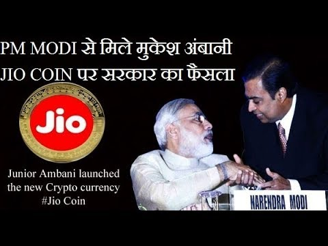 JIO COIN की LAUNCH DATE | indian crypto currency| Coin market