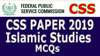 CSS 2019 Islamic Studies paper Solved