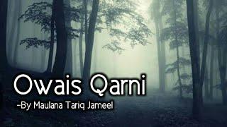 Owais Qarni ki Kahani | Maulana Tariq Jameel.