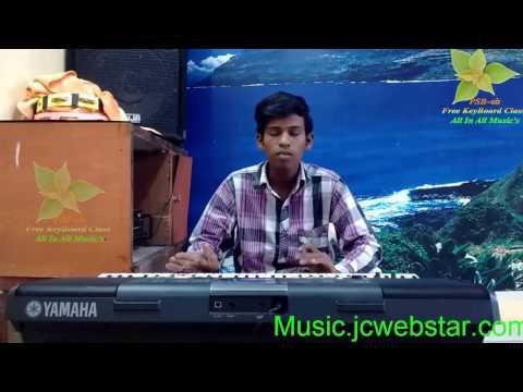 இசை கல்வி கற்றுக்கொள்ள வாருங்கள்   keyboard Class in Tamil   PSB Free Music Class