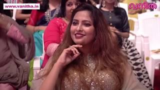 ജാനൂനെ പക്കി കൊണ്ടോയേ... ഉല്ലാസ് പന്തളത്തിന്റെ തകർപ്പൻ സ്കിറ്റ്   Vanitha Film Awards 2019 Part 6