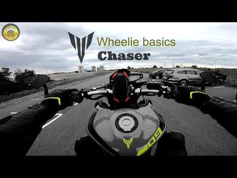 How to wheelie Basic - Yamaha MT 09/FZ 09