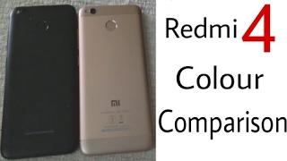 Redmi 4 colour comparison | Hindi