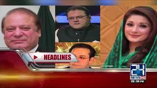 News Headlines | 9:00 PM | 22 August 2017 | 24 News HD