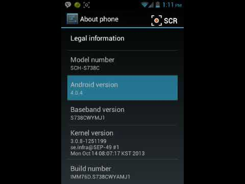 How to check your android version!